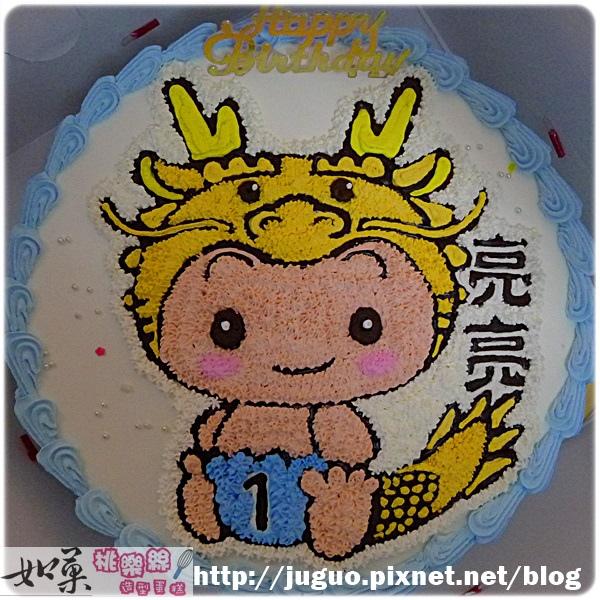 客製作品_生肖蛋糕_男寶寶龍造型蛋糕_8吋 1090元/10吋 1390元/12吋 1890元