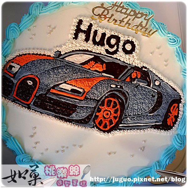 客製作品_手繪跑車造型蛋糕_10吋:2010元/12吋2810