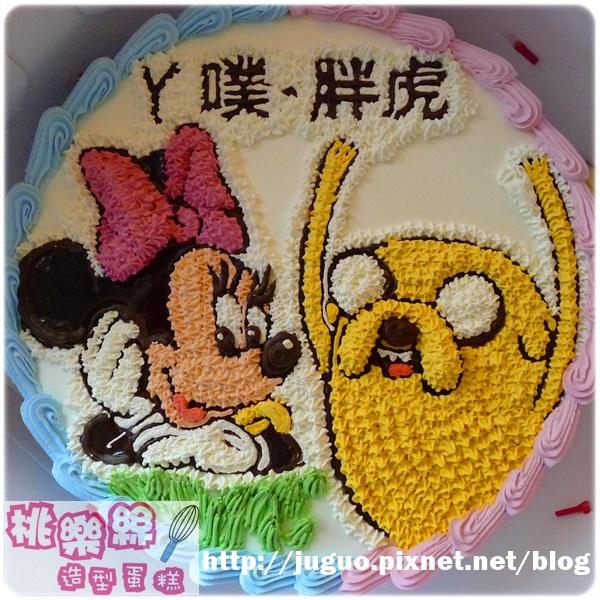 編號:k104_Minnie米妮vs.探險活寶老皮手繪卡通造型蛋糕_10吋:1590元/12吋:2090元