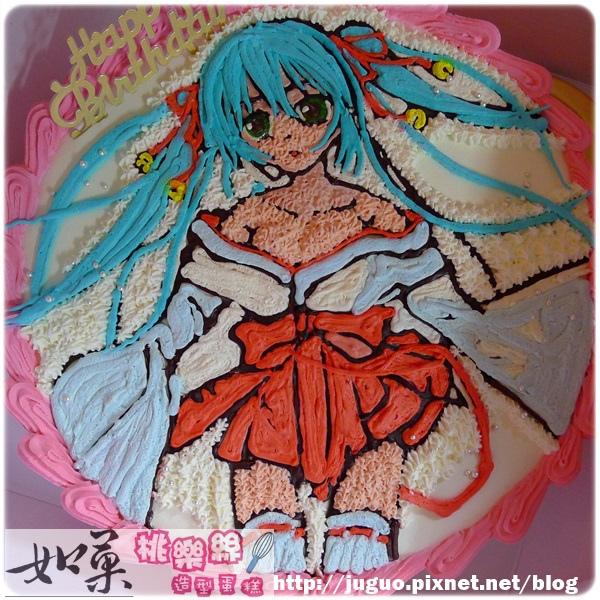 編號:K104_初音未來(初音ミク)卡通造型蛋糕_10吋:1590元/12吋:2090元