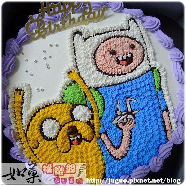 編號:103_探險活寶:阿寶手繪卡通造型蛋糕_8吋 1240元/10吋 1540元/12吋 2040元