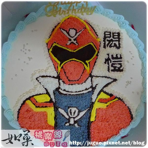 編號:001_海賊戰隊:豪快者手繪卡通造型蛋糕_8吋:1090元/10吋:1390元/12吋:1890元