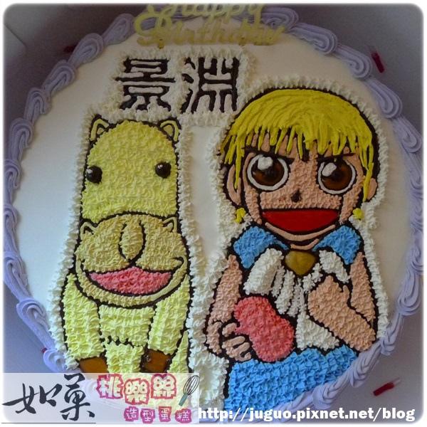 編號:101_少年魔法師賈修手繪卡通造型蛋糕_8吋:1290元/10吋:1590元/12吋:2090元