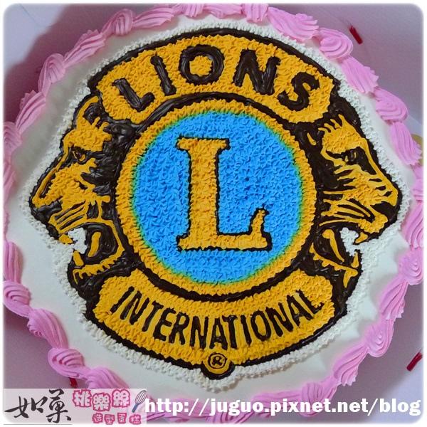 客製作品_獅子會LOGO蛋糕_10吋1690元/12吋:2190元