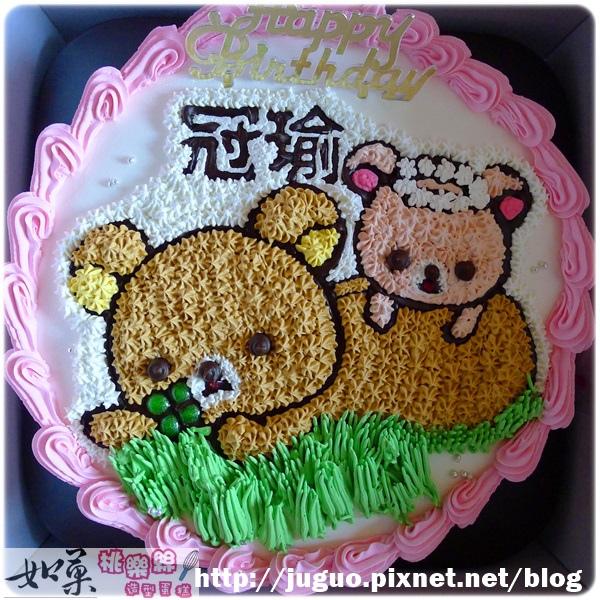 編號:107_拉拉熊+牛奶妹_手繪卡通造型蛋糕_8吋:1290元/10吋:1590元/12吋:2090元