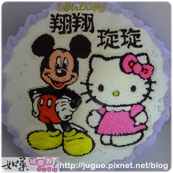 編號:K105_米奇vs.Kitty手繪卡通蛋糕_10吋 1590元/12吋 2090元