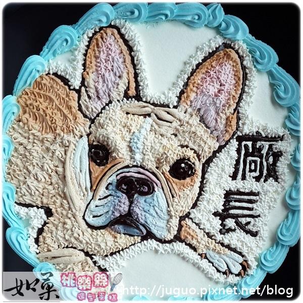 寵物狗鬥牛犬手繪擬真寵物肖像造型蛋糕_8吋:1750元/10吋:2050元/12吋:2850元