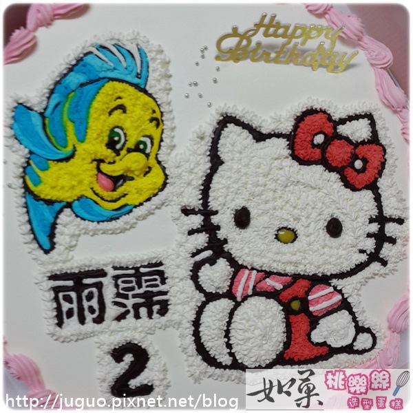 編號114_KT貓vs.比目魚手繪卡通造型蛋糕_10吋 1540元/12吋 2040元