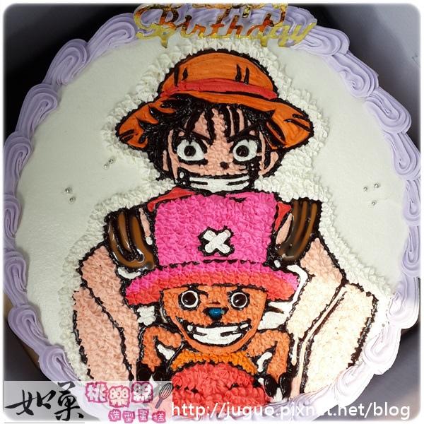 編號119_海賊王:喬巴+魯夫卡通造型蛋糕_8吋:1290元/10吋:1590元/12吋:2090元