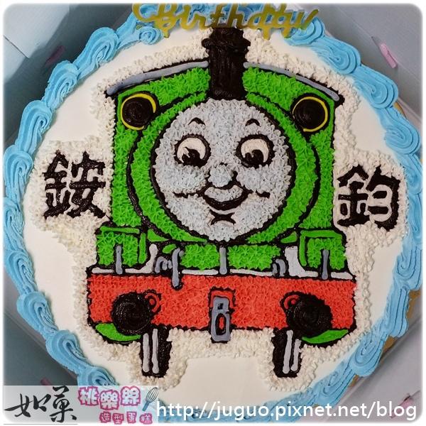 編號:005_湯瑪士小火車-培西卡通造型蛋糕_8吋 1090元/10吋 1390元/12吋 1890元