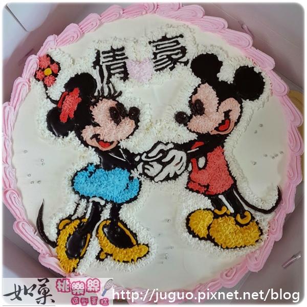 編號K106_Mickey Mous米奇vs.Minnie米妮手繪卡通造型蛋糕_10吋:1540元/12吋:2040元
