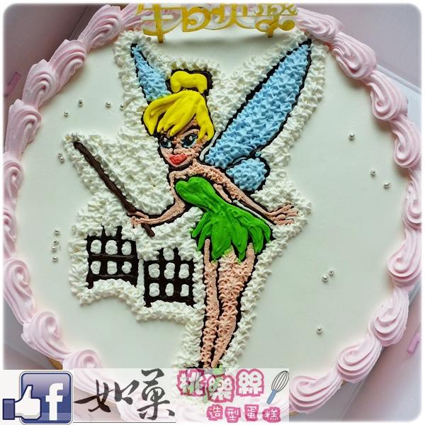 編號003_奇妙仙子tinkerbell卡通造型蛋糕_8吋:1140元/10吋:1440元/12吋:1940元