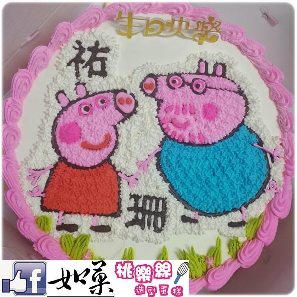 編號:104_粉紅豬小妹:佩佩豬+豬拔拔手繪卡通造型蛋糕_8吋 1290元/10吋 1590元/12吋 2090元