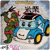 編號:K105_忍者龜+波力手繪卡通造型蛋糕_10吋 1330元/12吋 1830元