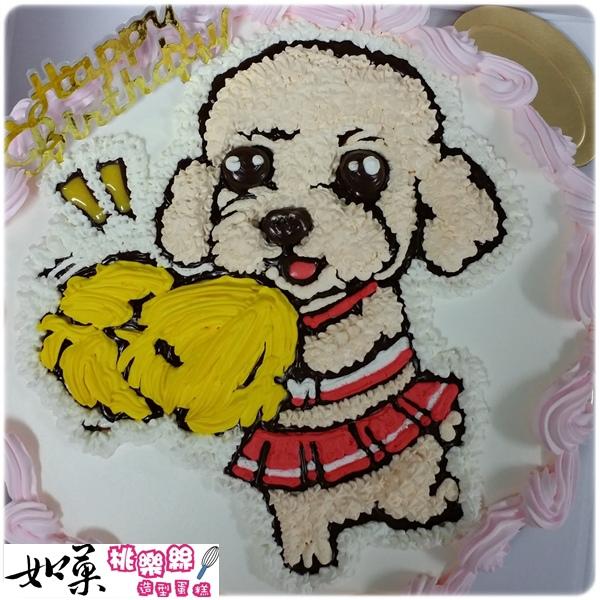 編號:003_寵物蛋糕:貴賓狗卡通造型蛋糕_8吋 1090元/10吋 1390元/12吋 1890元