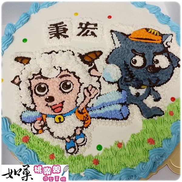 編號K129_喜羊羊vs.灰太狼卡通蛋糕_10吋 1590元/12吋 2090元