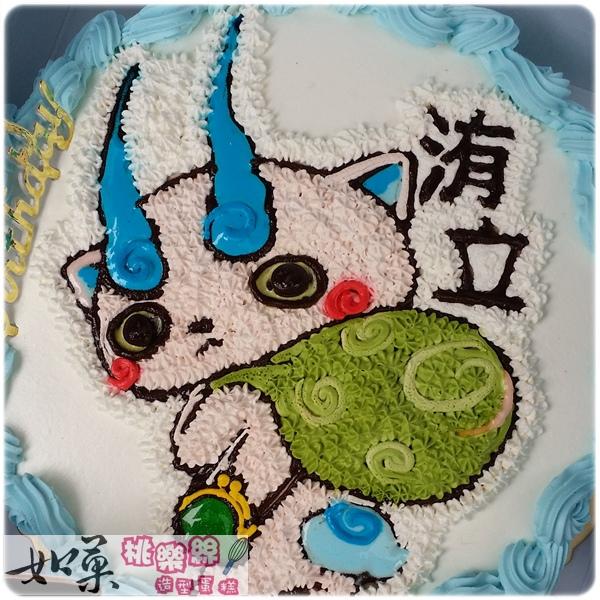 編號:001_妖怪手錶-石獅子手繪卡通造型蛋糕_8吋:1140元/10吋:1440元/12吋:1940元