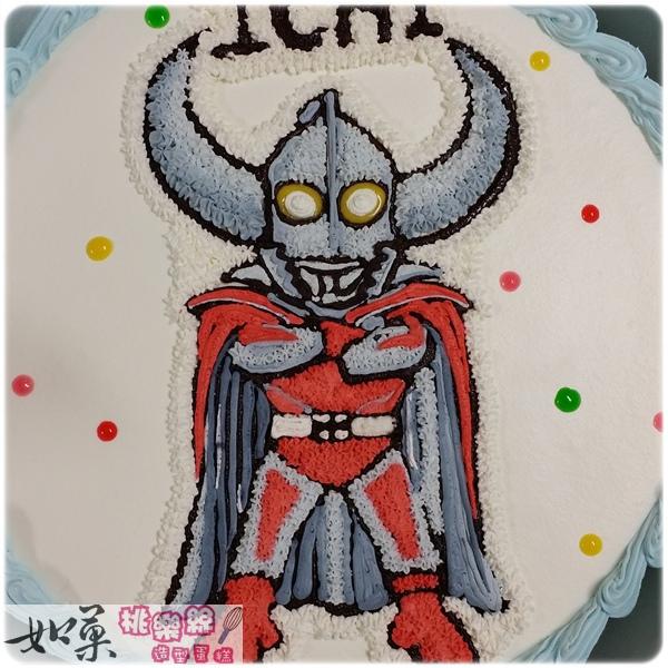 編號:002_鹹蛋超人ウルトラの父Ken卡通造型蛋糕_8吋:1090元/10吋:1390元/12吋:1890元