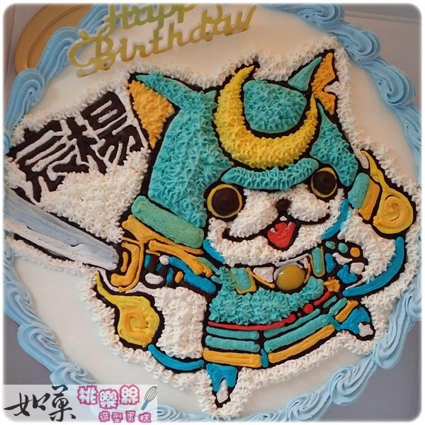 編號:004_妖怪手錶-武士貓手繪卡通造型蛋糕_8吋:1140元/10吋:1440元/12吋:1940元
