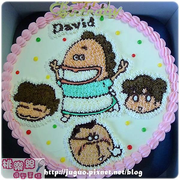 編號:K207_我們這一家卡通造型蛋糕_10吋:1740元/12吋:2240元