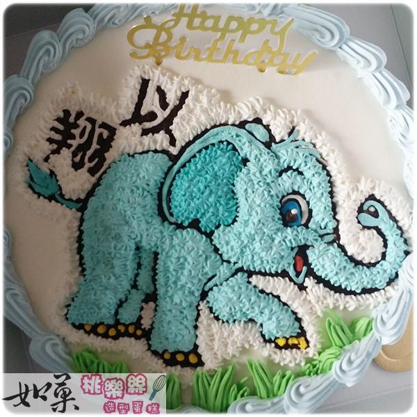 編號:001_大象手繪卡通造型蛋糕_8吋:1140元/10吋:1440元/12吋:1940元