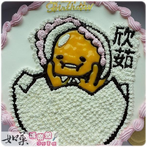 編號:002_雞蛋哥手繪卡通造型蛋糕_8吋 1090元/10吋 1390元/12吋 1890元