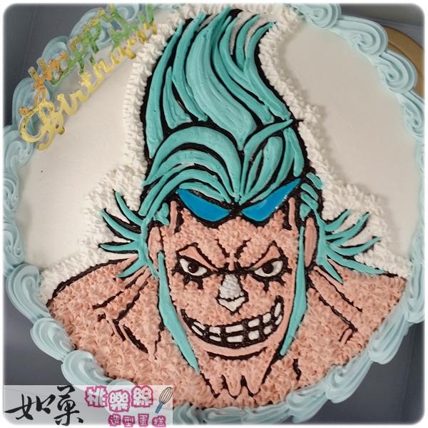 編號029_海賊王:佛朗基卡通造型蛋糕_8吋:1140元/10吋:1440元/12吋:1940元