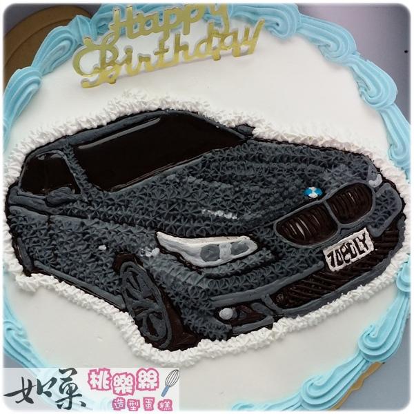 客製作品_BMW手繪蛋糕_8吋:1710元/10吋:2010元/12吋2810