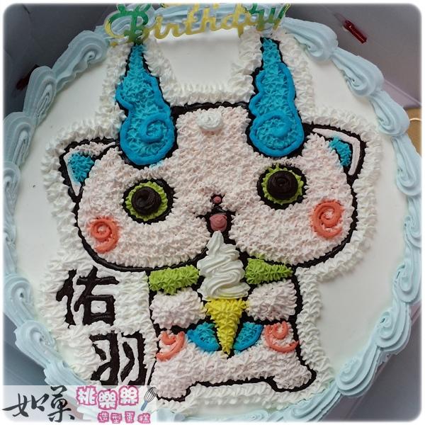 編號:009_妖怪手錶-石獅子手繪卡通造型蛋糕_8吋 1090元/10吋 1390元/12吋 1890元