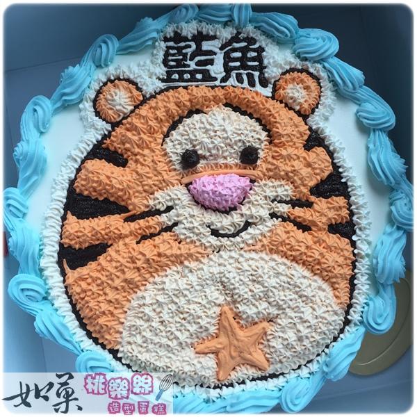編號019_小熊維尼:跳跳虎手繪卡通造型蛋糕_8吋:1090元/10吋:1390元/12吋:1890元