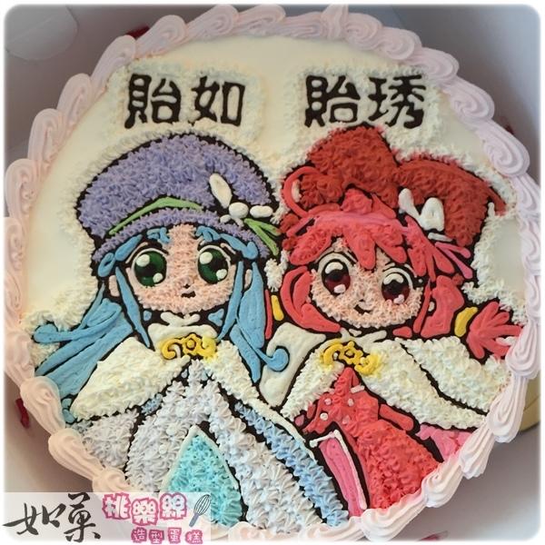 編號:K101_雙子星公主手繪卡通蛋糕_10吋:1590元/12吋:2090元