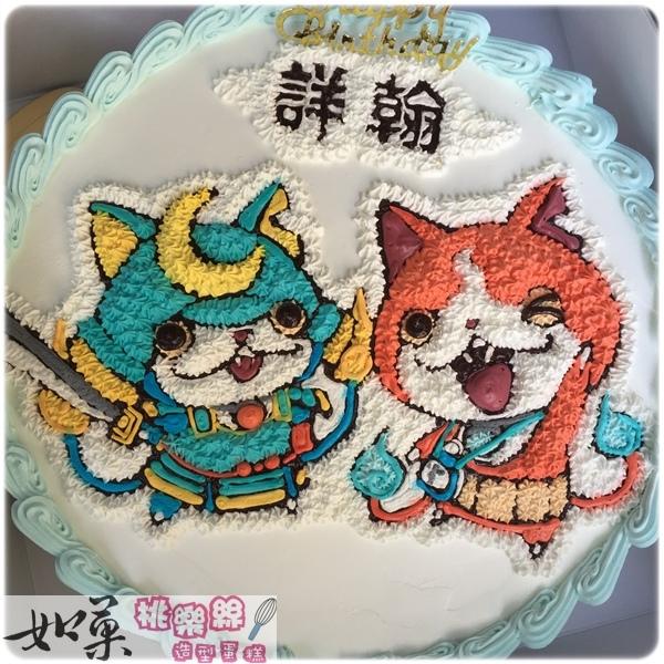 編號:K113_妖怪手錶-武士貓+吉胖喵卡通蛋糕_10吋:1540元/12吋:2040元