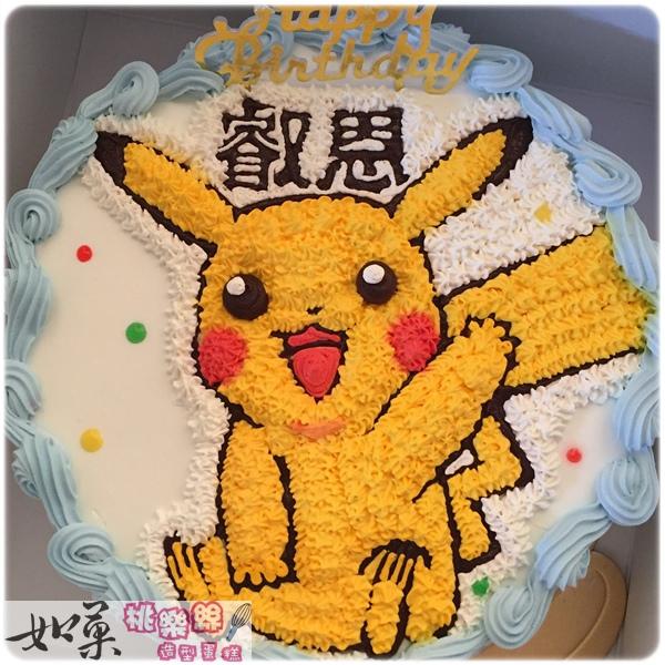 編號:007_寶可夢-神奇寶貝:皮卡丘卡通造型蛋糕_8吋:1140元/10吋:1440元/12吋:1940元