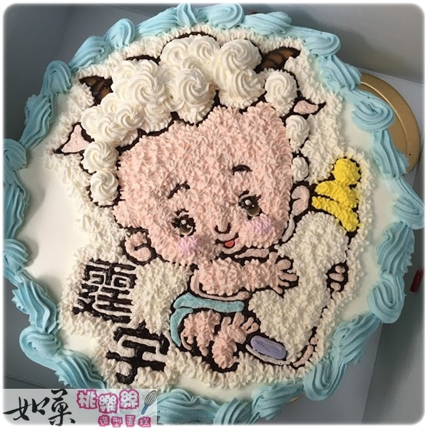 編號012_生肖蛋糕_羊寶寶(男孩)手繪卡通造型蛋糕_8吋:1140元/10吋:1440元/12吋:1940元
