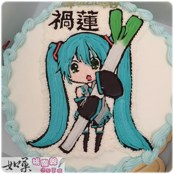 編號:K105_初音未來(初音ミク)卡通造型蛋糕_10吋:1590元/12吋:2090元
