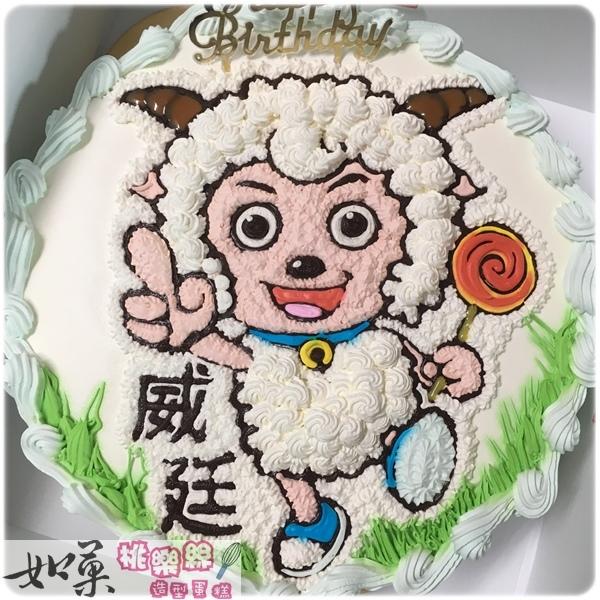 編號026_喜羊羊卡通蛋糕_8吋:1140元/10吋:1440元/12吋:1940元