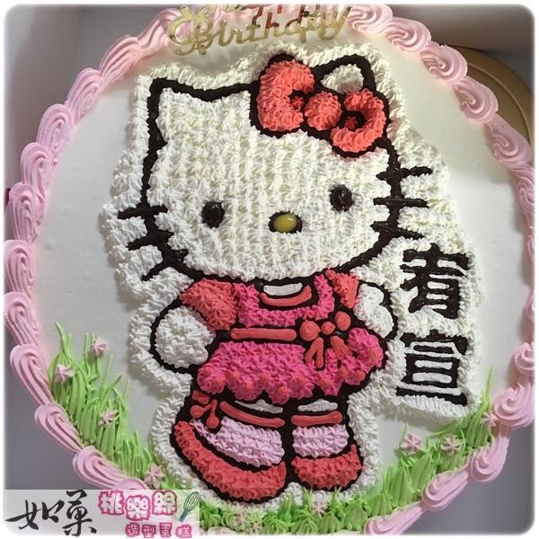 編號015_KT貓手繪卡通造型蛋糕_8吋 1090元/10吋 1390元/12吋 1890元