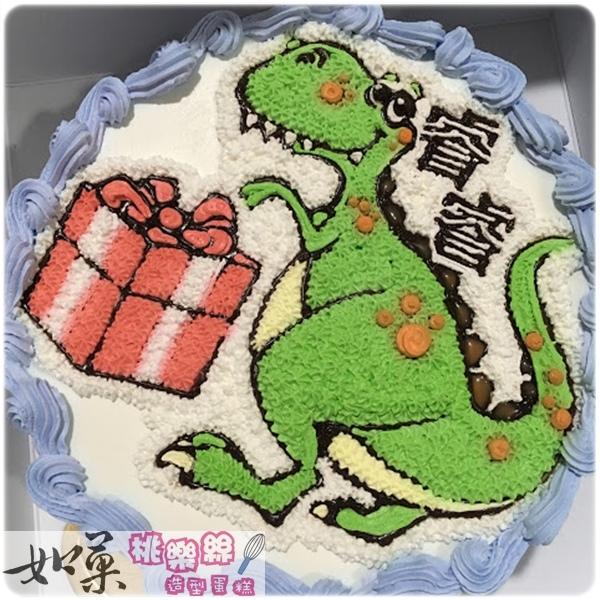 編號:106_恐龍禮物手繪卡通造型蛋糕_8吋:1290元/10吋:1590元/12吋:2090元
