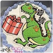 編號:006_恐龍禮物手繪卡通造型蛋糕_8吋:1140元/10吋:1440元/12吋:1940元