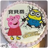 編號:k114_粉紅豬小妹:佩佩豬+小小兵手繪卡通造型蛋糕_10吋 1590元/12吋 2090元