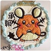 編號:031_寶可夢-咚咚鼠手繪卡通蛋糕_8吋:1140元/10吋:1440元/12吋:1940元