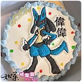 編號:032_寶可夢-路卡利歐手繪卡通蛋糕_8吋:1140元/10吋:1440元/12吋:1940元