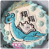 編號:027_寶可夢-乘龍手繪卡通蛋糕_8吋:1090元/10吋:1390元/12吋:1890元