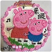 編號:106_粉紅豬小妹+喬治豬弟弟手繪卡通造型蛋糕_8吋 1240元/10吋 1540元/12吋 2040元