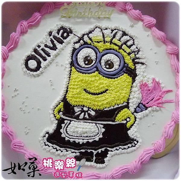 編號002_神偷奶爸小小兵卡通造型蛋糕_8吋:1140元/10吋:1440元/12吋:1940元