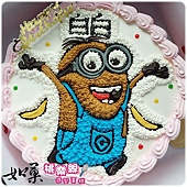 編號008_神偷奶爸小小兵卡通造型蛋糕_8吋:1090元/10吋:1390元/12吋:1890元