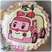 編號:002_波力:安寶手繪卡通造型蛋糕_8吋:1140元/10吋:1440元/12吋:1940元