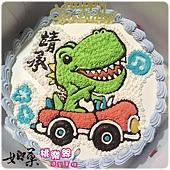 編號:105_恐龍坐車手繪卡通造型蛋糕_8吋:1290元/10吋:1590元/12吋:2090元