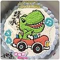 編號:105_恐龍坐車手繪卡通造型蛋糕_8吋:1240元/10吋:1540元/12吋:2040元