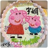 編號:105_粉紅豬小妹+喬治豬弟弟手繪卡通造型蛋糕_8吋 1240元/10吋 1540元/12吋 2040元